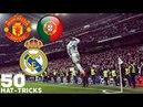 Cristiano Ronaldo - All 50 Hat-Tricks in Career - 2008/2018