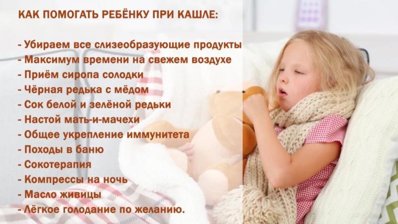 Помимо сухого кашлянья в ночное время у малыша также может возникнуть сильный кашель до рвоты.