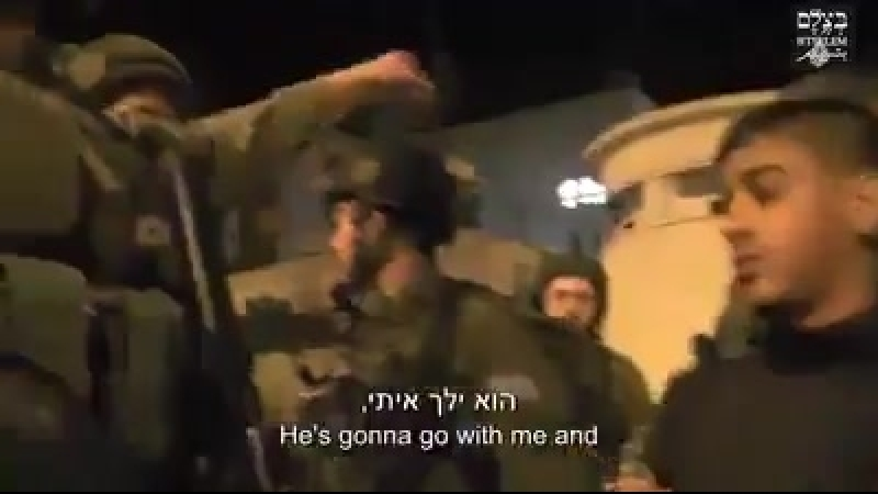 L'année dernière 2017 .. 1,467 enfants ont été arrêtés en Palestine par les FDI aka FOI la Soldatesque_Apartheid de l'Enti