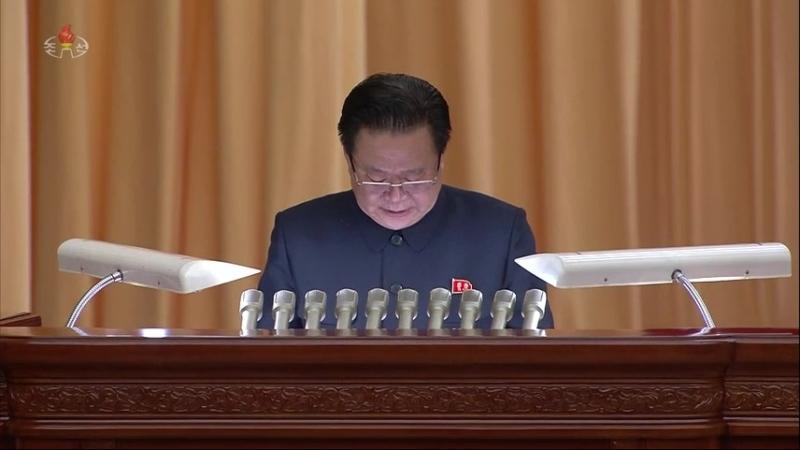 경애하는 최고령도자 김정은동지께서 우리 당과 국가의 최고수위에 높이 추대되신 6돐경축 중앙보고대회 진행