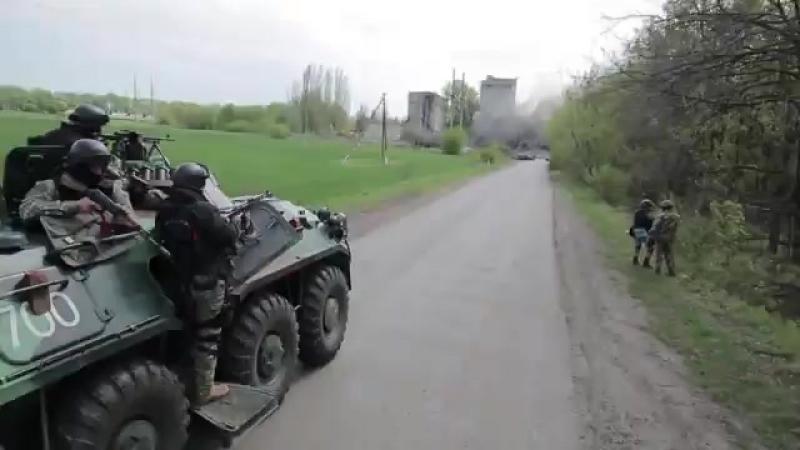 Славянск.24 апреля,2014.Штурм блок-поста ВСУ