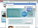 Обучающие курсы и онлайн-тренинги от Инфо-ДВД!