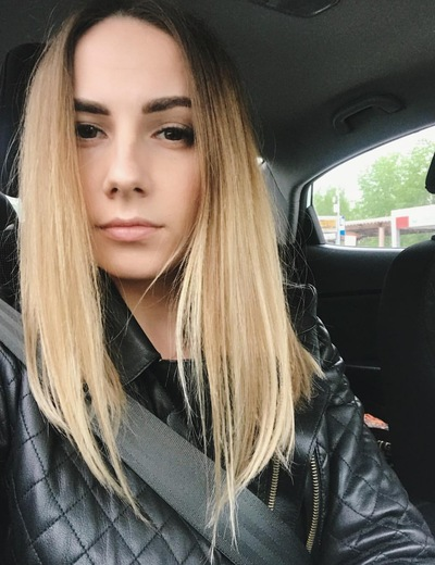 Катерина Трофимова