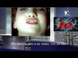 НАТАЛЬЯ ОРЕЙРО - МЕНЯЮ БОЛЬ! (перевод песни из сериалаДикий Ангел)-fail-scscscrp