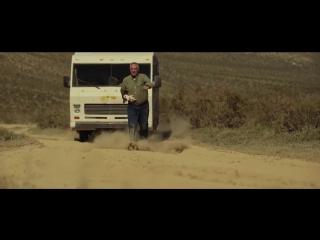The Toybox (2018) Teaser Trailer HD, Denise Richards and Mischa Barton