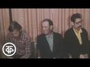 Суд над пьянством на Ярославском моторном заводе. Эфир 17.06.1985 г.