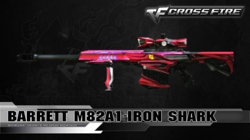 [CrossFire] Barrett M82A1 Iron Shark | M82A1 Железная Акула 1.0