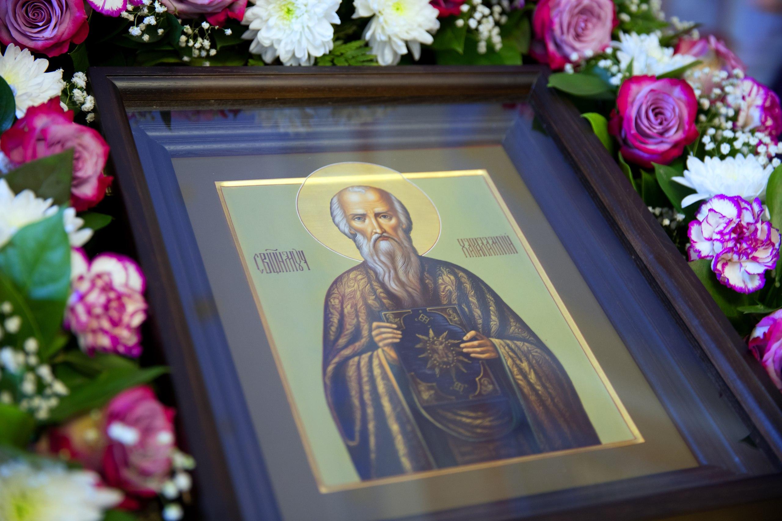 Духосошественский храм отметил престольный праздник Харалампиевского придела