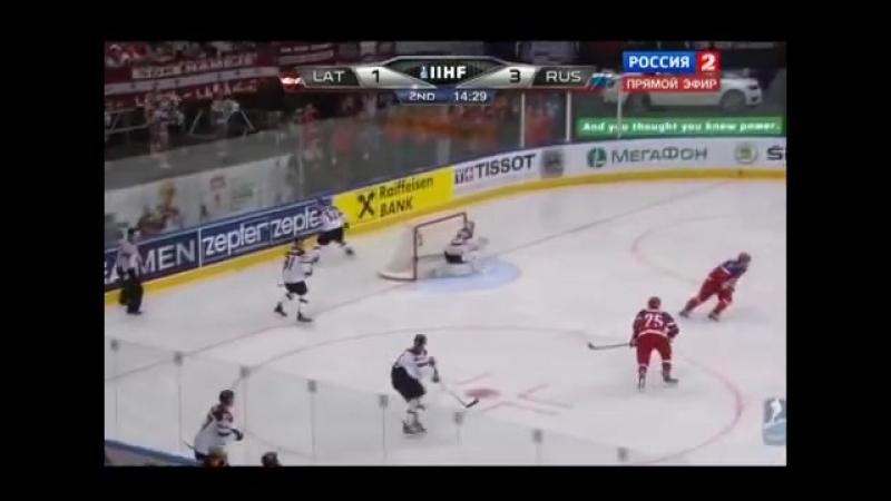 ЧМ 2014. Россия-Латвия