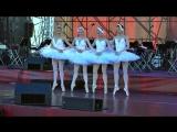 Танец маленьких лебедей из балета
