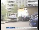 Дворовый мститель - борясь за парковочное место водитель изуродовал машину соседа