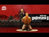 Wolfenstein II: The New Colossus | PS4 PRO