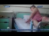 Медики объявили жительницу Тюмени душевнобольной и залечили (шизофрения, карательная психиатрия, псих, психические болезни)