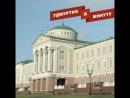 Удмуртия в минуту кадровый резерв республики и застройка улицы Авангардной в Ижевске