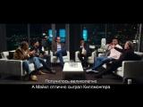 [Чёрная Пантера] Со страниц на экран: Беседа с создателями комикса и фильма (русские субтитры)