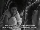 42. Песнь дороги (Pather Panchali) Сатьяджит Рэй 1955 Часть 1