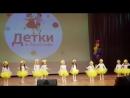 Студия хореографии Детки в балетках