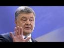 ✔ Нам конец в Киеве осознали весь масштаб надвигающейся катастрофы