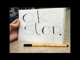 Кубок ректора 18 - команда OK Stop