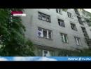 Славянск. 28 мая, 2014. Обстрел спального района, репортаж 1-ого канала.