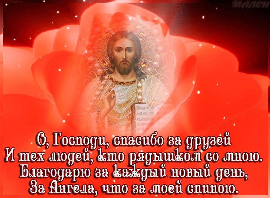 https://pp.userapi.com/c834200/v834200685/c76b5/-Pd3J6KGwbk.jpg