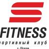 """S-FITNESS  Псков (С-Фитнес в ТЦ """"Сфера"""")"""
