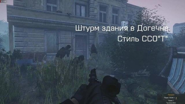 САМЫЙ ЛУЧШИЙ ШТУРМ - ARMA 3 · coub, коуб