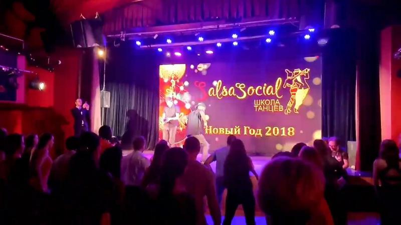 Новогодняя вечеринка 2018 Мастер класс