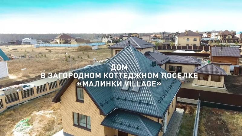 Как построить комфортный дом за 9 месяцев и переехать за город