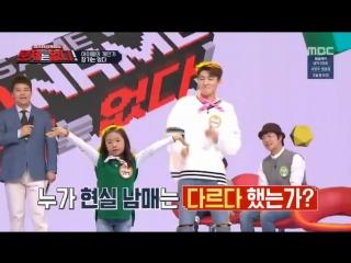 Hanbin and his Sister (Hanbyul) Dance Girl Group Twice - Heart Shaker