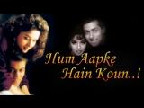 Трейлер Фильма: Кто я для тебя? / Hum Aapke Hain Koun (1994)