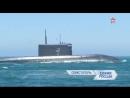 Варшавянка или Черная дыра почему радары не способны увидеть гордость Черноморского флота