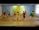 Танец Чунга-чанга 1