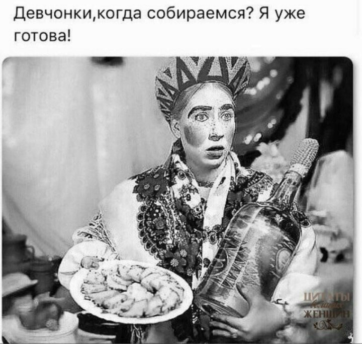 Галина Конан | Санкт-Петербург