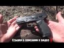 Пневматический пистолет Gunter P247 (Taurus 247), мини обзор