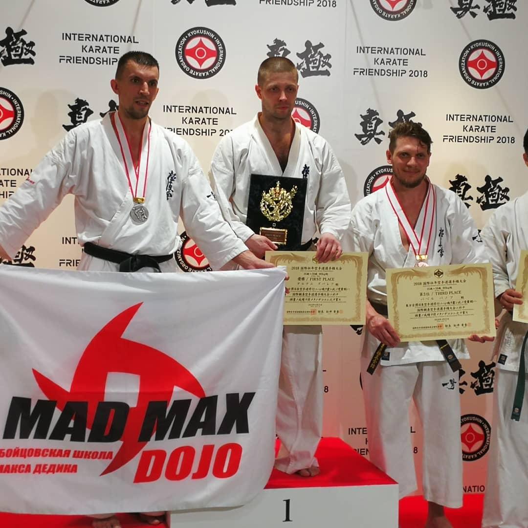 Андрей Герасимов карате чемпионат мира япония