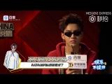 [VIDEO] 180713 Kris Wu Interview @ Baidu Entertainment | ENG SUB