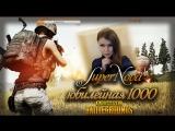 Таисия Исупова - live