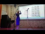 Семенова Ю.С. Выступление 7 марта 2018 в Пожарной части № 1