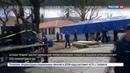Новости на Россия 24 Ураган Мария бушующий в Атлантике усилился до пятой категории