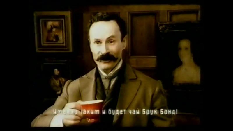 Staroetv.su / Анонсы и реклама (DTV-Viasat, 16.03.2006) (1)
