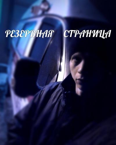 Вячеслав Котовский