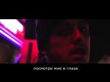 lil peep x ineedspace - star shopping (на русском)