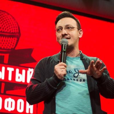 Самвел Аванесов