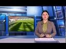 На стадионе Донбасс Арена восстановлен газон и открыт музей команды Шахтер