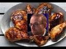 Mike Borowski est grillé façon poulet à l'africaine