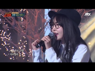 Raina, Lizzy (Orange Caramel) - You In My Imagination (Orig. Noise) @ JTBC Sugar Man 160112
