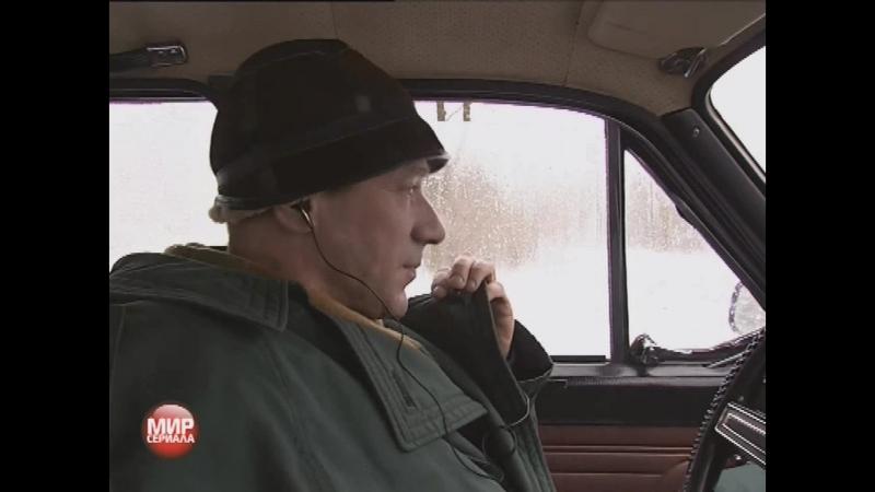 агент национальной безопасности 2 человек без лица 5 серия на канале мир сериала