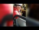 Гармонист в автобусе