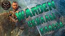 The Elder Scrolls Online: Новый класс Warden! Рассматриваем скиллы нового класса